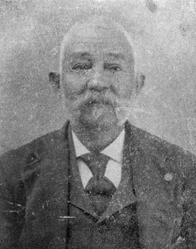 Photograph of John Sunday, Jr.
